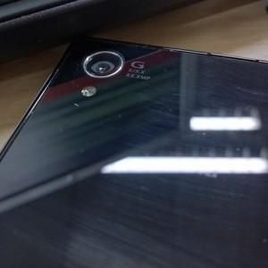 Sony 'Honami' o Xperia i1