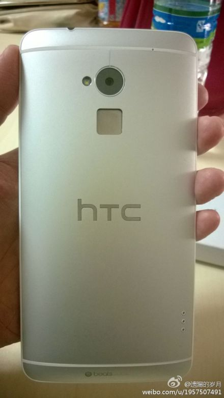 htc-one-max_china-4