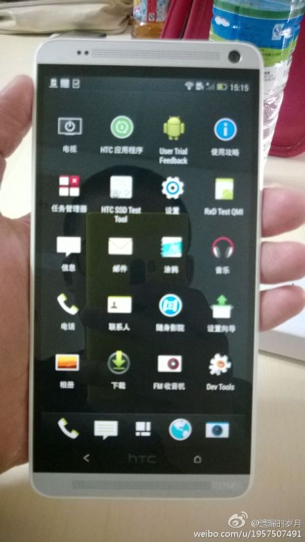 htc-one-max_china-5