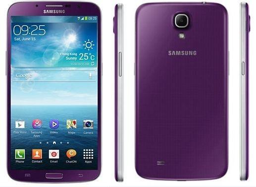 purple-galaxy-mega