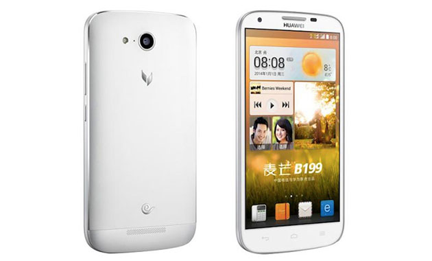 android-huawei-b199-image-0