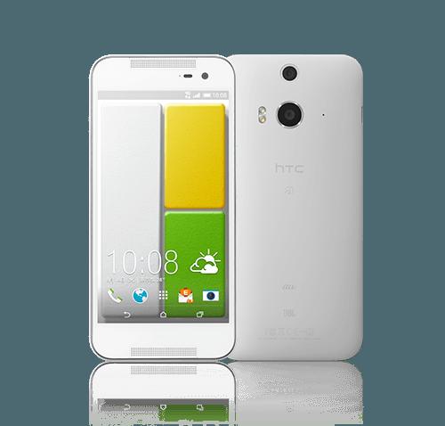 HTC-J-Butterfly-HTL23-ProductDetail-Hero-V2-Canvas