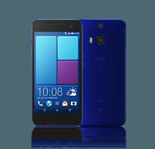 HTC-J-Butterfly-HTL23-ProductDetail-Hero-V2-Indigo
