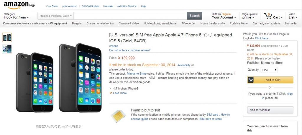iPhone-6-amazon-2