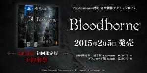 BloodborneCollectors-1