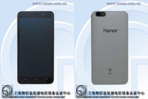 huawei-honor-4x (1)
