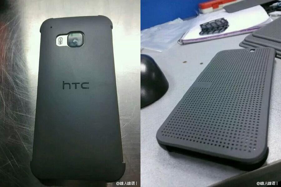 htc-one-m9-h (1)