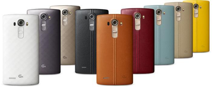 LG-G4-Oficial-13