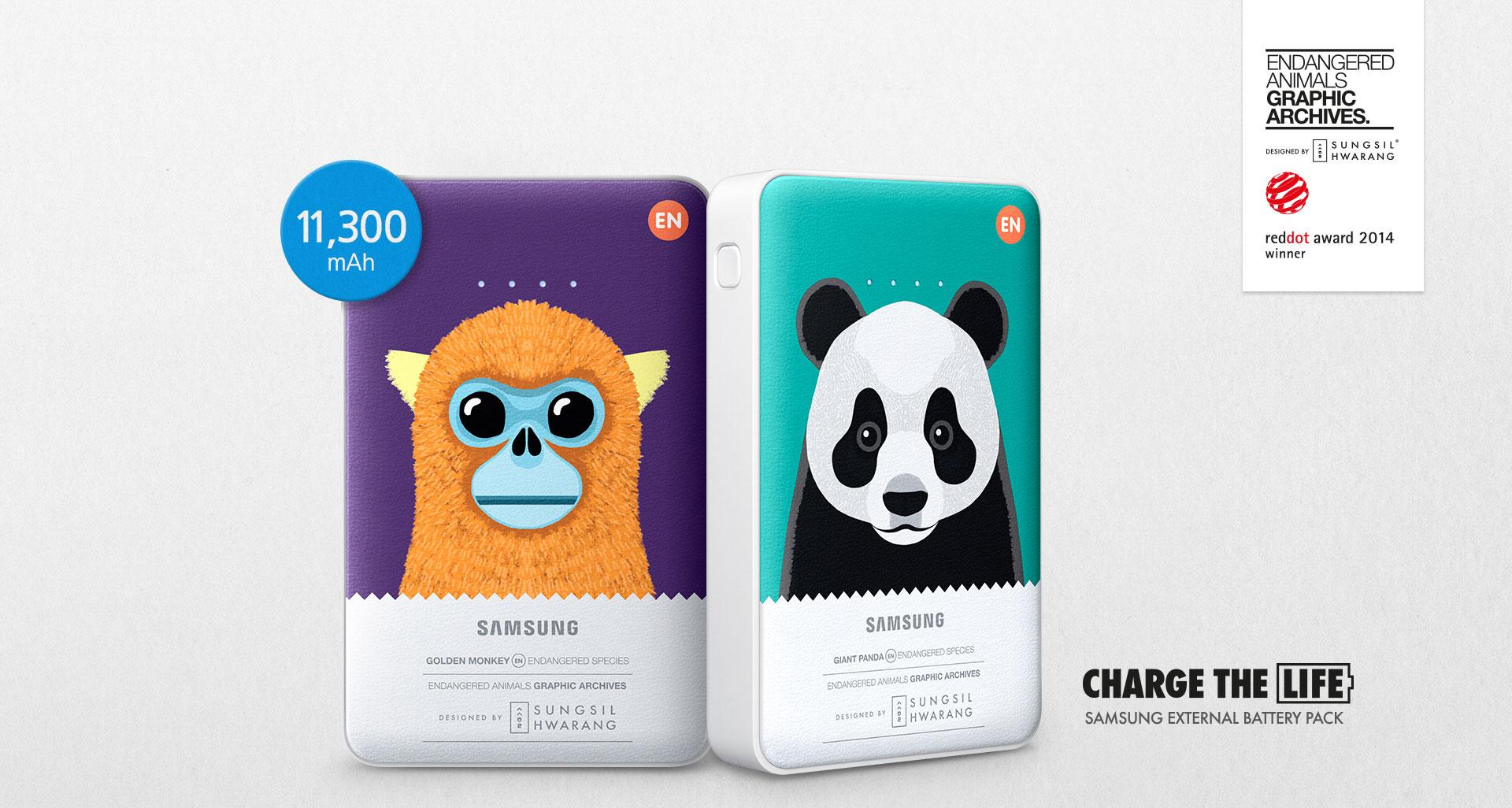 Samsung-powerBank-animal-edition