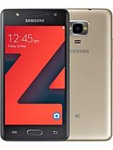 Imagen del Samsung Z4
