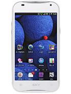 Imagen del Pantech Vega LTE EX IM