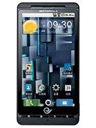 Imagen del Motorola DROID X ME811
