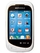 Imagen del Motorola EX232