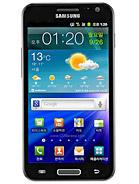 Imagen del Samsung Galaxy S II HD LTE
